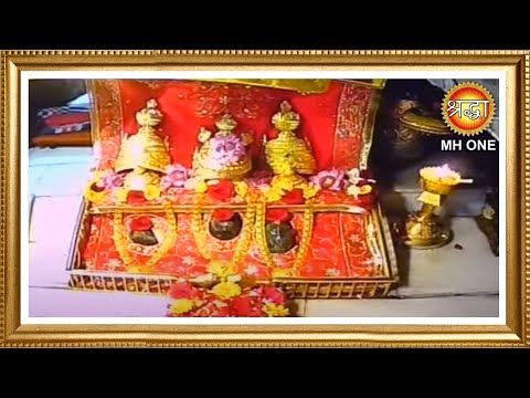 LIVE || Maa Vaishno Devi Aarti from Bhawan || माता वैष्णो देवी आरती || 24 August 2020 from YouTube · Duration:  1 hour 40 minutes 41 seconds