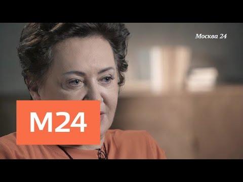 """""""Познавательный фильм"""": хроническая усталость - Москва 24"""