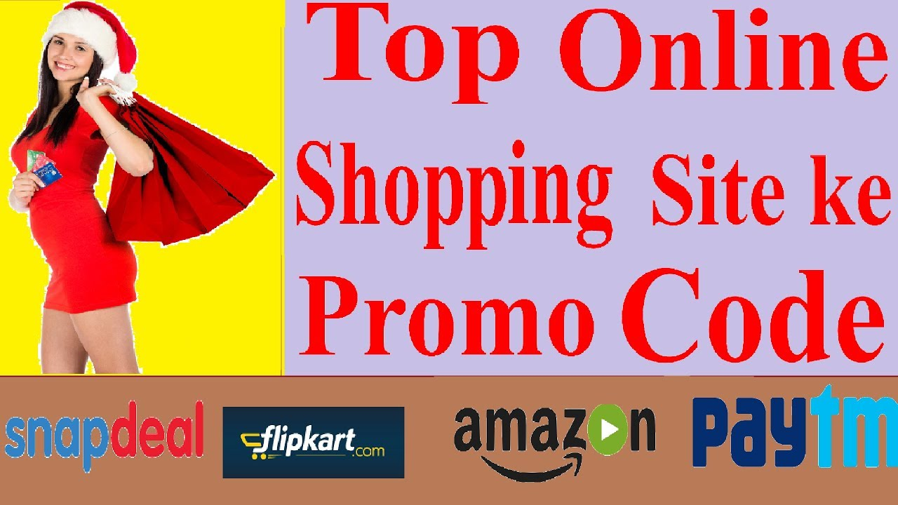 Top online shopping site ke promo code paytm offer for Best online store website