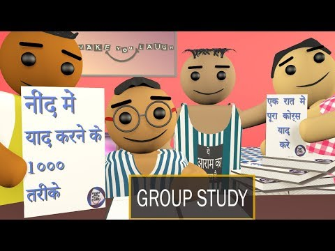 MAKE YOU LAUGH MYL - GROUP STUDY    MYL   