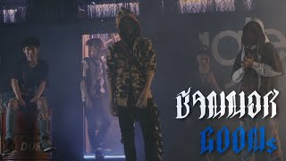 BANNOK GOONS - INTRO (OFFICIAL MV)
