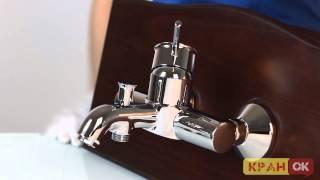 Видео обзор смесителя GROHE BAU CLASSIC 32865000