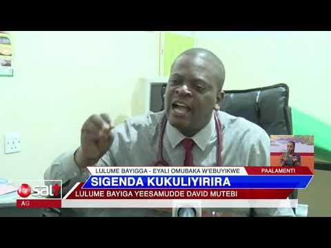 SIGENDA KUKULIYIRIRA - Lulume bayioga yeesamudde David Mutebi