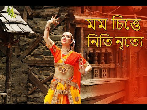 mamo-chitte--bengali-dance-video|-মম-চিত্তে-|-maria-lazareva