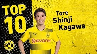 Top 10 Goals | Shinji Kagawa 🇯🇵 thumbnail