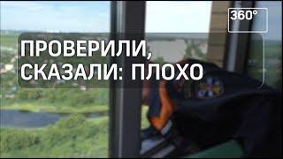 Коммунальщики поддержат дольщиков долгостроя вЖуковском