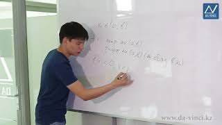 Математический анализ, 12 урок, Монотонность и экстремумы функции