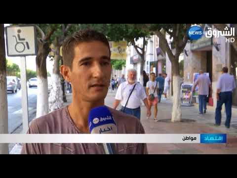 ارتفاع الاورو يحرم الجزائريين من السفر بغرض العلاج والدراسة بالخارج