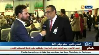 دستور 2016/الوزير السابق الهادي خالدي عضو مجلس الأمة .. لقد وعد الرئيس الجزائريين والجزائريات ووفى