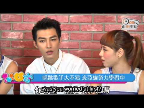 """炎亞綸 Aaron's Speedy Q&A Challenge on """"ONTV Popu Show"""" [ENGLISH SUBBED]"""