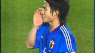 2005 (May 27) Japan 0-United Arab Emirates 1 (Kirin Cup).mpg