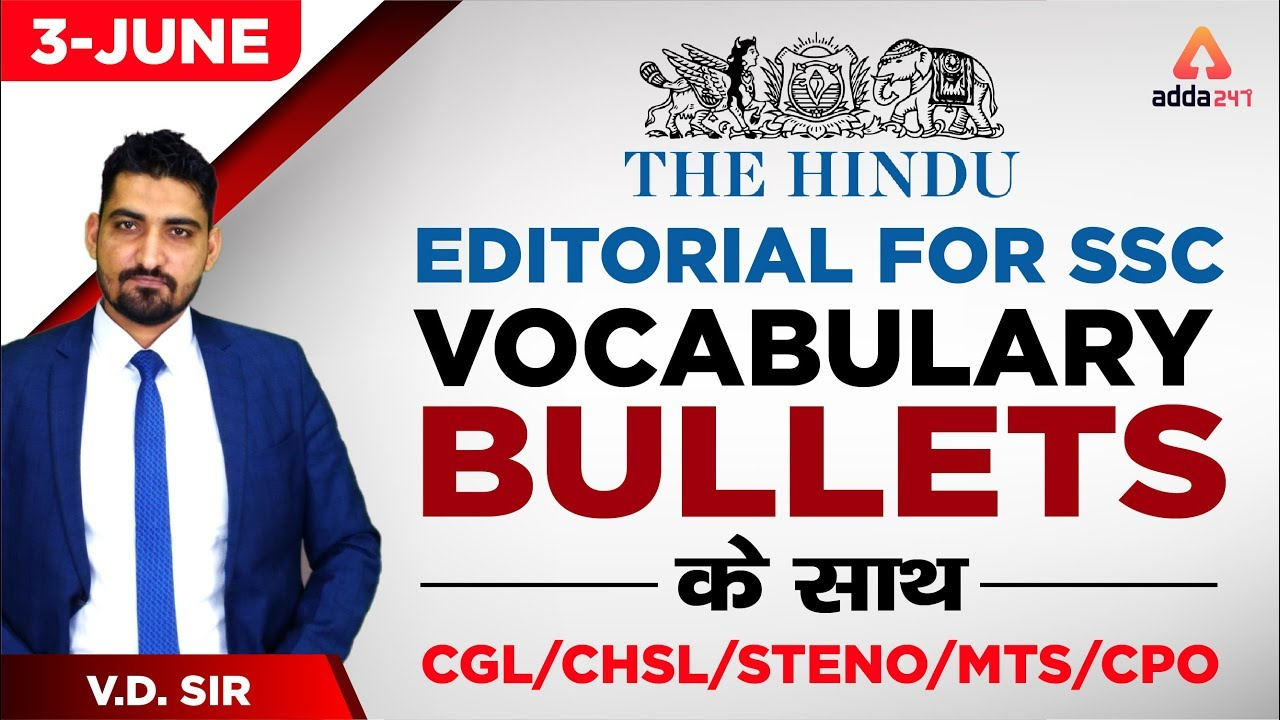 SSC CGL/CHSL 2018-19   The Hindu Editorial For SSC Vocab Bullets के साथ    3rd June   VD SIR