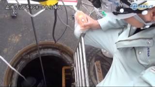 【日本タップ】 下水管の水止め 止水プラグ バイパスφ500/φ1200 現場風景