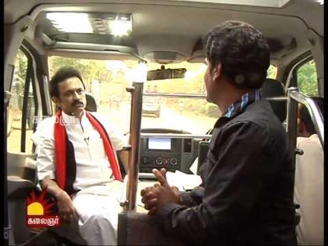 DMK Treasurer MK Stalin's interview to Kalaignar TV.