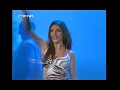 Helena Paparizou - My Number One (Live @ Arion Awards 2005)