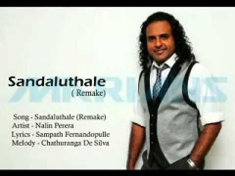 Sandaluthale ( Remake)  - Nalin Perera (MARIANS)