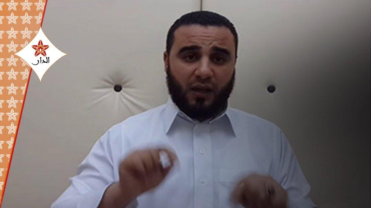 ما لا تعرفونه عن راقي بركان.. القصة على لسان راقي من الدار البيضاء
