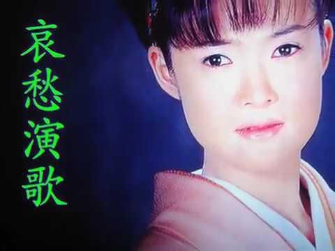 4082 SC ♪ 哀愁港 ☆ 田川寿美 ◇ ...