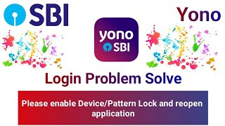SBI Yono Login Problem Solve | SBI Yono app not working on mobile phone?