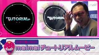 全国のゲームセンターで超人気!(個人的感想)の 音楽ゲーム「maimai」...