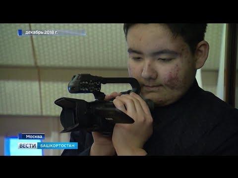 Подросток, мечту которого исполнил Путин, вернулся в Башкирию