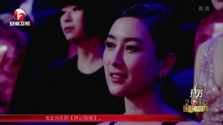 [Vietsub + Kara] Hoắc Tôn - Y Nhân Như Mộng, Phượng Hoàng Vu Phi, Cửu Nhi (QKTD2016)