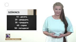 Szólalj meg! – oroszul, 2017. október 26.