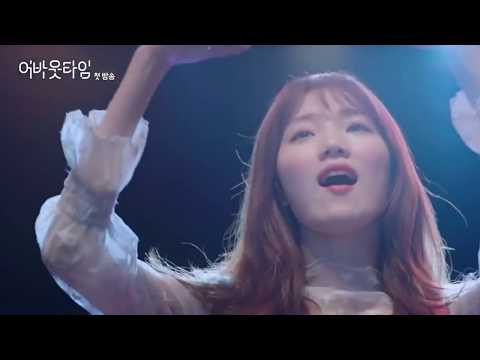 Lee Sung Kyung   My Pink Love Story FMV About Time OST al Special