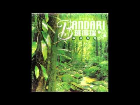 Bandari music