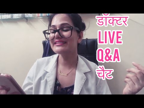 Live Chat-Live Doctor Consultation #165 By डॉक्टर रुक्मणी चौधरी