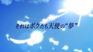 ドラゴンクエストIX 星空の守り人 ジャンプフェスタ2009出展映像