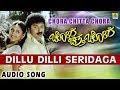 Download Dillu Dilli Seridaga - Chora Chitta Chora MP3 song and Music Video