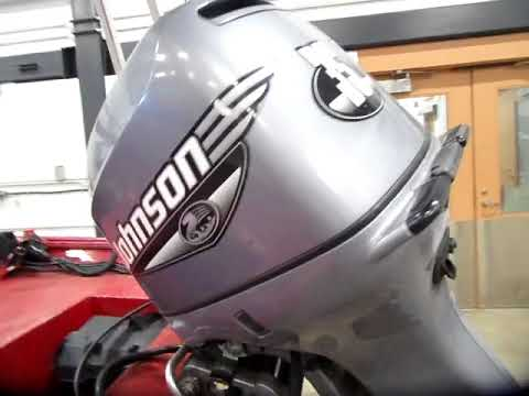 GovDeals: 1999 Outboard Marine Corp