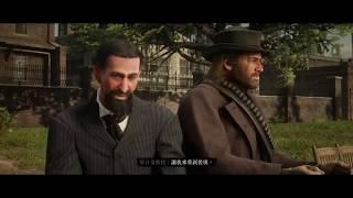 Red Dead Redemption 2 https://store.playstation.com/#!/ch-hk/tid=CUSA03041_00 《碧血狂殺2》《荒野大鏢客2》《Red Dead Redemption II》《RDR2》是由Rockstar ...