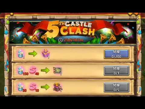 Castle Clash Asura New Hero Gameplay 5 Year Anniversary Events