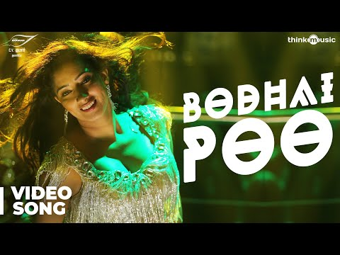 Maayavan | Bodhai Poo Video Song | Ghibran...