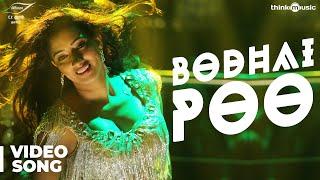 Maayavan | Bodhai Poo Video Song | Ghibran | C.V. Kumar | Sundeep Kishan, Lavanya Tripathi