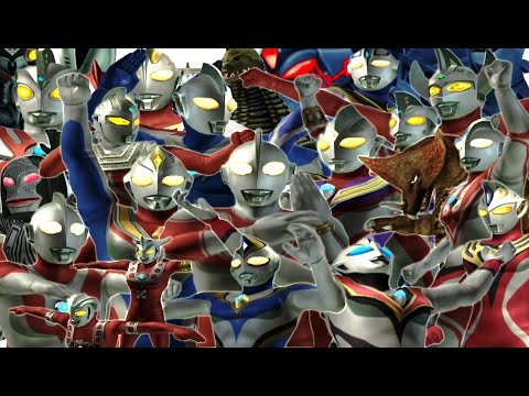 Ultraman FE3 Ultimate Attack Collection - Monster, Fake, Dark Alien and Ultraman ★Play ウルトラマン FE3