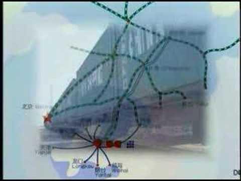 Port Of Dalian Promotional Video - Part 2