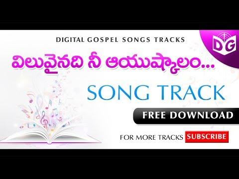 Viluvainadi Audio Song Track || Telugu Christian Songs Tracks || Digital Gospel