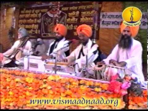 Raag Prabhati Bhai Narinder Singh Banaras : Adutti Gurmat Sangeet Samellan 1996