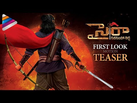 Sye Raa Narasimha Reddy First Look Teaser...