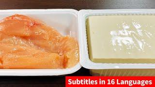 葱塩低糖質スープ|こっタソの自由気ままに【Kottaso Recipe】さんのレシピ書き起こし