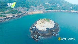 【馬祖】 馬祖卡蹓必遊| 1000步的繽紛台灣(158)