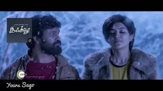Yours Sago | Igloo Tamil Movie | Igloo Movie Review | Tamil | Zee 5