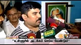 Interview with Salim – Grand son of A.P.J Abdul kalam spl video news 28-07-2015 | APJ Abdulkalam dead Video News