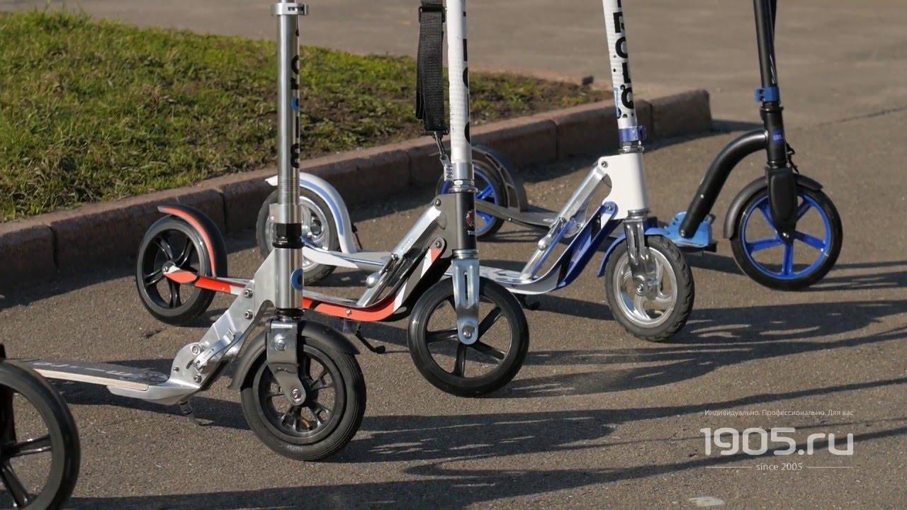 Купить запчасти и аксессуары для самоката вы можете на decathlon. Ru. Набор из 8 подшипников для роликов, скейтборда или самоката abec 7. ( 201).