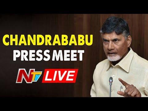 Chandrababu Naidu Press Meet Over AP Data Breach Case   NTV