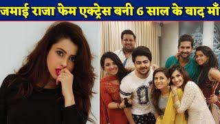 Jamai Raja Fame Actress Pranitaa Pandit blessed with a baby | BJN