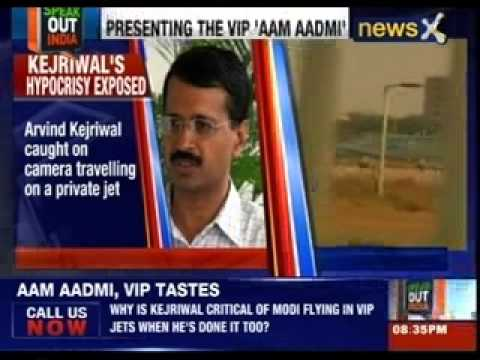 Speak out India : Why is Kejriwal critical of Modi flying in VIP jets when he's done it too ?